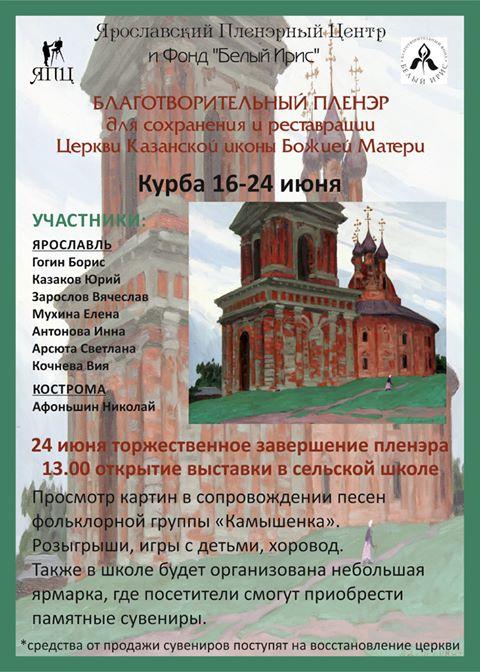 http://plenyar.ru/upload/information_system_1/1/1/3/item_1134/information_items_property_1808.jpg